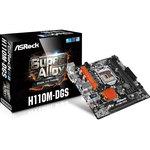 Carte mère Micro ATX Socket 1151 Intel H110 Express - SATA 6Gb/s - DDR4 - USB 3.0 - 1x PCI-Express 3.0 16x