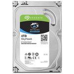 "Disque dur 3.5"" 4 To 7200 RPM 64 Mo Serial ATA 6 Gb/s pour Vidéosurveillance"