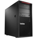 Intel® Xeon® E5 1620 v4 8 Go SSD 256 Go Graveur DVD Windows 10 Professionnel 64 bits - sans écran (Garantie constructeur 3 ans)