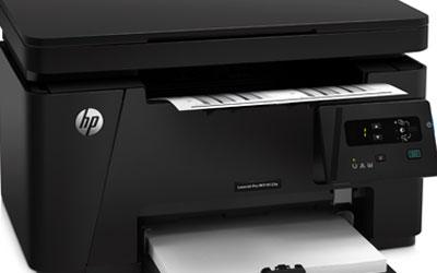 hp laserjet pro mfp m125a imprimante multifonction hp sur. Black Bedroom Furniture Sets. Home Design Ideas