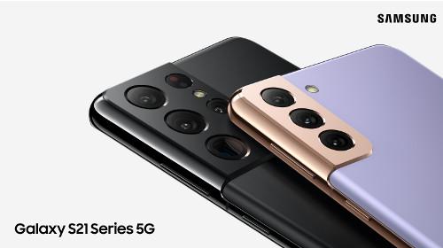Une paire de Galaxy Buds et un Samsung SmartTag offerts jusqu'au 28/01/2021