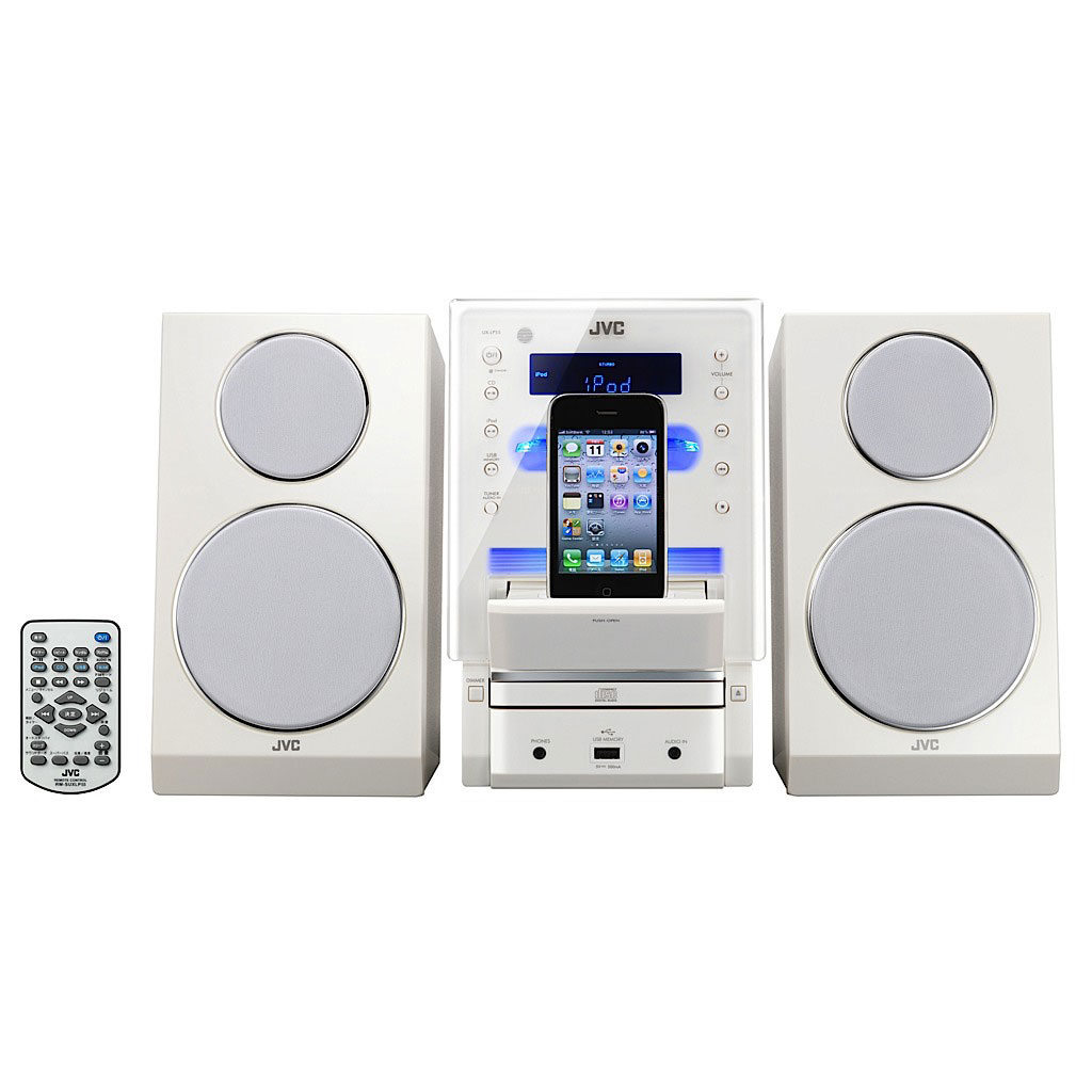 jvc ux lp55 blanc cha ne hifi jvc sur. Black Bedroom Furniture Sets. Home Design Ideas