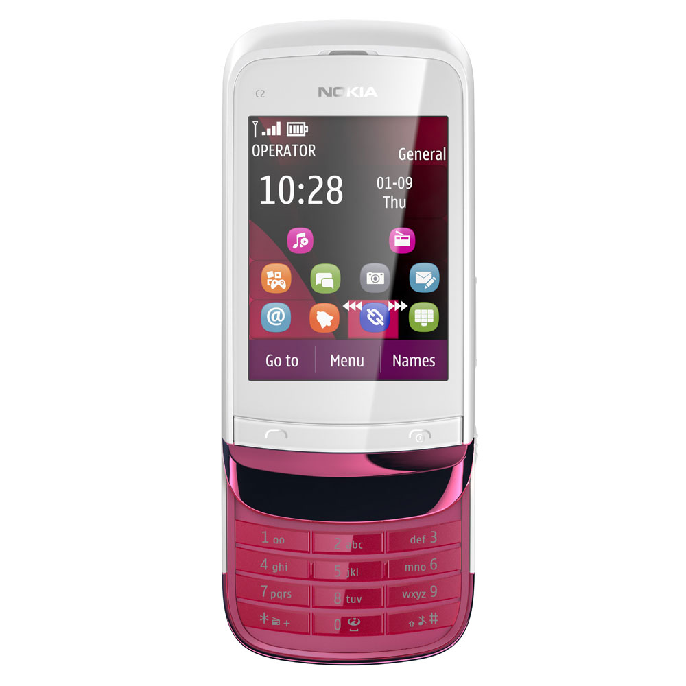 nokia c2 02 chrome red t l phone d bloqu tout op rateur mobile smartphone nokia sur. Black Bedroom Furniture Sets. Home Design Ideas