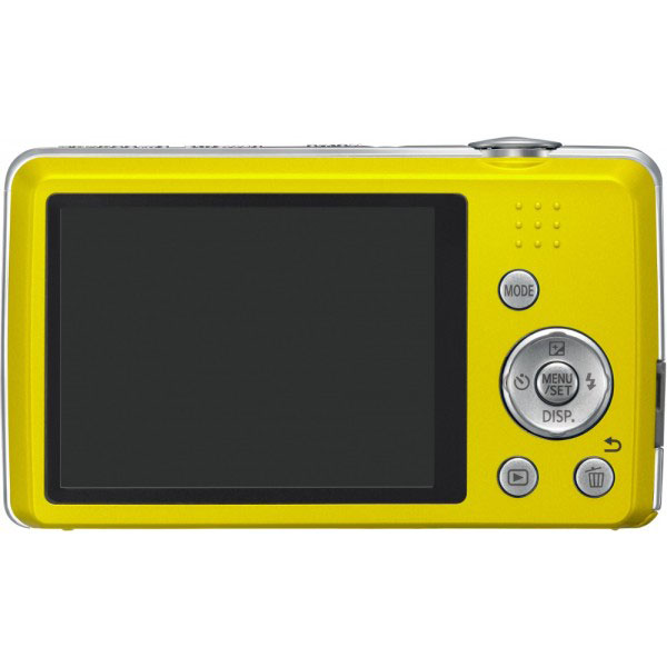 Panasonic lumix dmc fs40ef jaune etui dmw pss31xek noir for Miroir projector 720p
