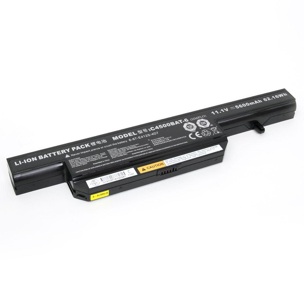 Batterie PC portable LDLC Batterie Lithium-ion 6 cellules 48.84Wh Batterie pour PC Portable LDLC Aurore BB1/BB2/BB3/BS1/BG1/BG2 / Saturne SB3/SG1/SG2 et LDLC B1/E5120Q