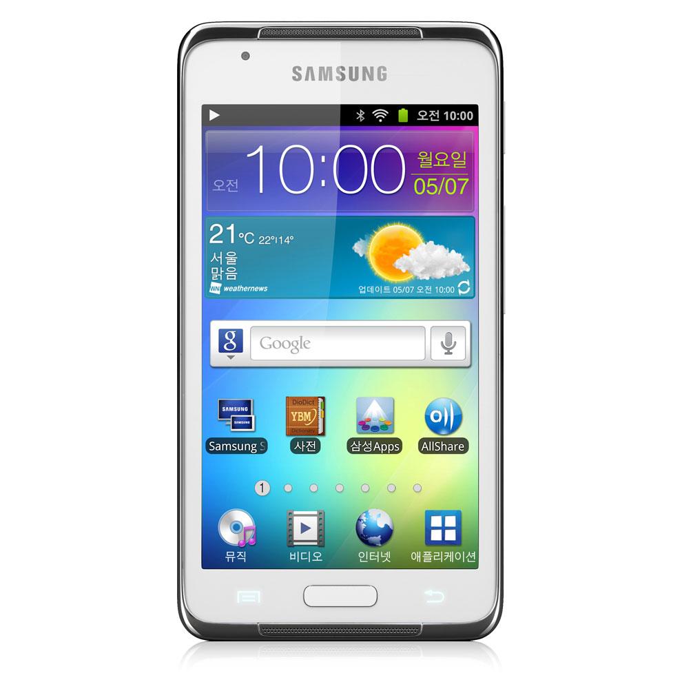 samsung galaxy s wifi 4 2 16 go lecteur mp3 ipod. Black Bedroom Furniture Sets. Home Design Ideas
