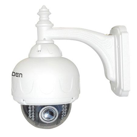 Caméra IP Heden VisionCam V6.1.3 Blanc Caméra réseau IP Dôme extérieure motorisée (Ethernet, Wi-Fi)