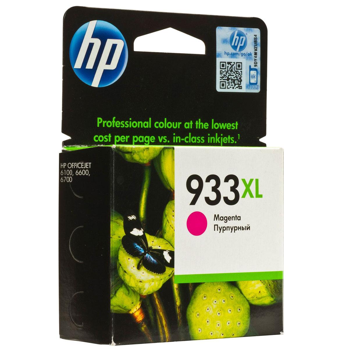 Cartouche imprimante HP Officejet 933XL Magenta - CN055AE Cartouche d'encre magenta