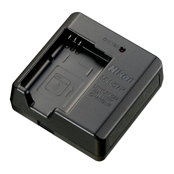 chargeur batterie en-el23