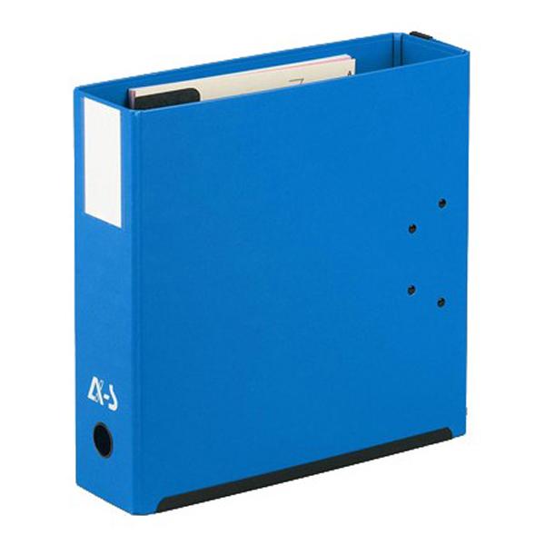 Classeur Arianex Classeur à 2 leviers bleu Classeur à levier fermé double mécanisme MIL-AR dos 95 mm coloris bleu