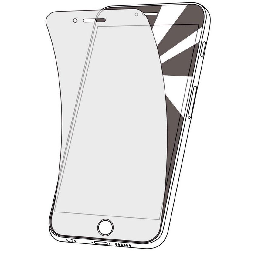 Xqisit film protecteur anti reflets pour iphone 6 plus - Film anti reflet ...