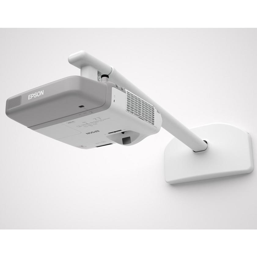 Epson elpmb45 support plafond vid oprojecteur epson sur - Support plafond videoprojecteur epson ...