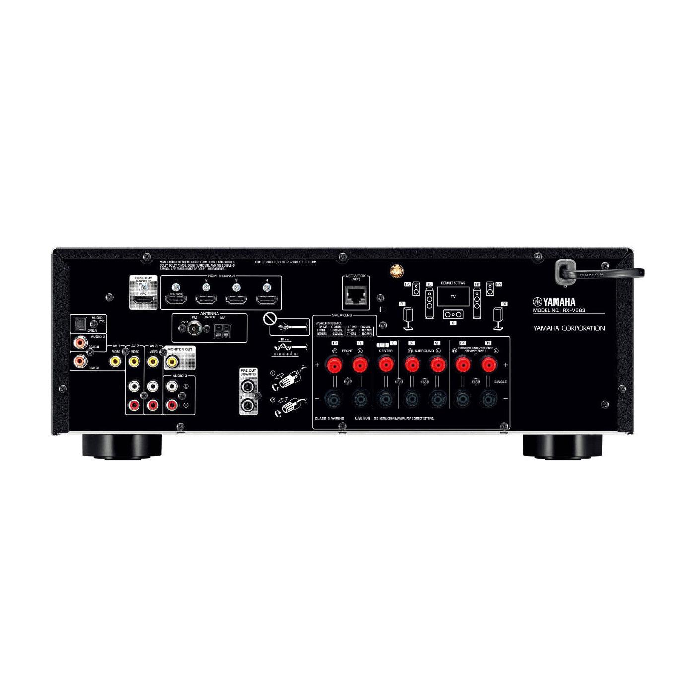 Yamaha musiccast rx v583 titane ns p40 ensemble home for Yamaha ns p20 vs ns p40