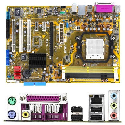 Carte mère ASUS M2N ASUS M2N (NVIDIA nForce 430) - ATX - (garantie 3 ans)