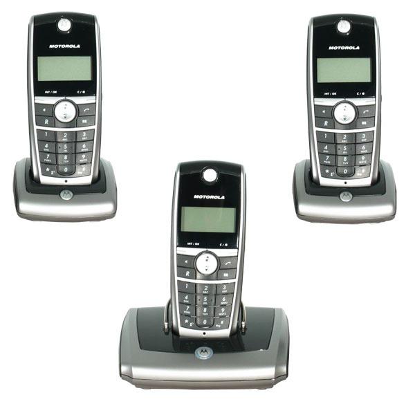 motorola me5051 3 t l phone sans fil motorola sur. Black Bedroom Furniture Sets. Home Design Ideas