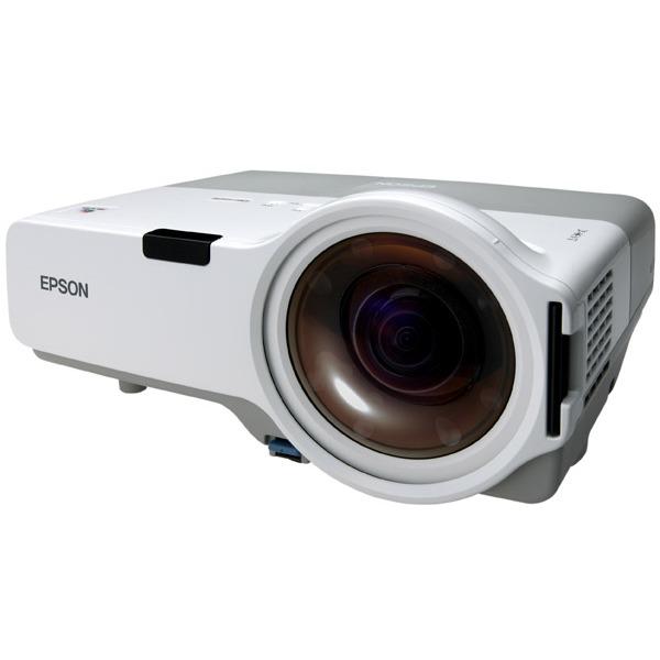 Epson emp 400w vid oprojecteur epson sur - Support plafond videoprojecteur epson ...