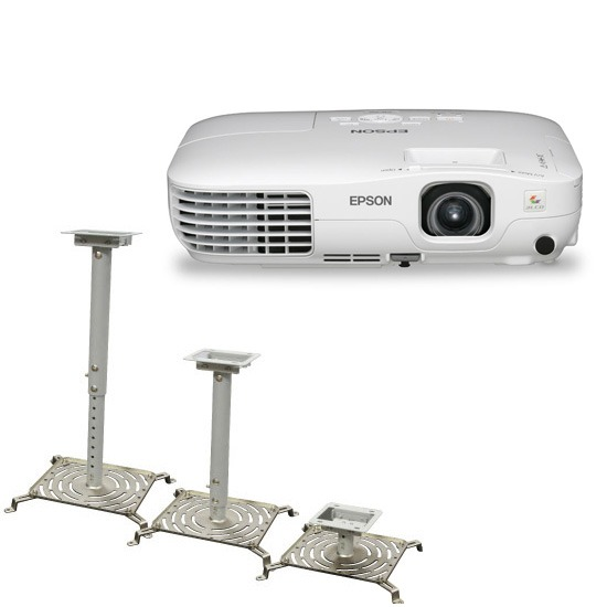 Epson eb x8 vid oprojecteur epson sur - Support plafond videoprojecteur epson ...