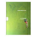 Calligraphe 7000 Dessin Piqué 48 pages 24 x 32 cm uni 120g Vert