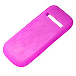 Nokia Soft Cover CC-1029 Rose
