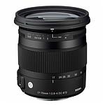 Sigma 17-70mm F2,8-4 DC Macro OS HSM C montaje Nikon