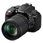 Nikon D5300 + AF-S DX NIKKOR 18-105 mm