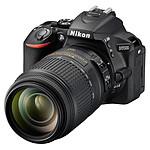 Nikon D5500 + AF-S DX NIKKOR 18-55mm + 55-300mm