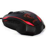 MSI Super Genius Gaming Mouse III - Dragon Edition