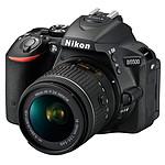 Nikon D5500 + AF-P 18-55MM F/3.5-5.6G VR
