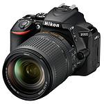 Nikon D5600 + AF-S DX NIKKOR 18-140mm ED VR
