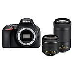 Nikon D5600 + AF-P DX 18-55mm VR + AF-P DX 70-300mm VR