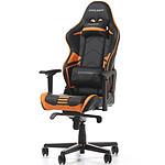 DXRacer Racing Pro R131 (orange)