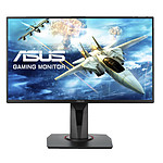 "Asus 24"" LED - VG258QR · Occasion"