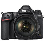 Stabilisateur d'image Nikon