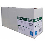 UPrint H.645AC C (Cyan)