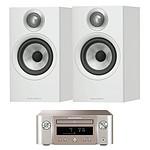 Marantz Melody X M-CR612 Argent/Or + B&W 607 Blanc