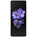 Samsung Galaxy Z Flip 5G Gris (8GB / 256GB)