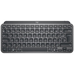 Logitech MX Keys Mini (Graphite)