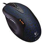 Logitech G5 Laser Mouse Refresh