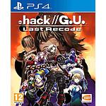 Hack G.U. Last Recode (PS4)