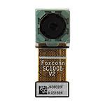 Avizar Caméra Arrière Huawei P9 Lite Module Appareil Photo + Nappe Connexion