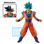 Dragon Ball Super - Statuette Ichibansho Son Goku (History of Rivals) 25 cm