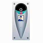 Fenotek Portier vidéo IP wifi / 4G