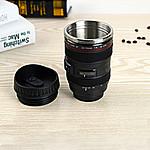 Mug pot objectif inox avec bec verseur