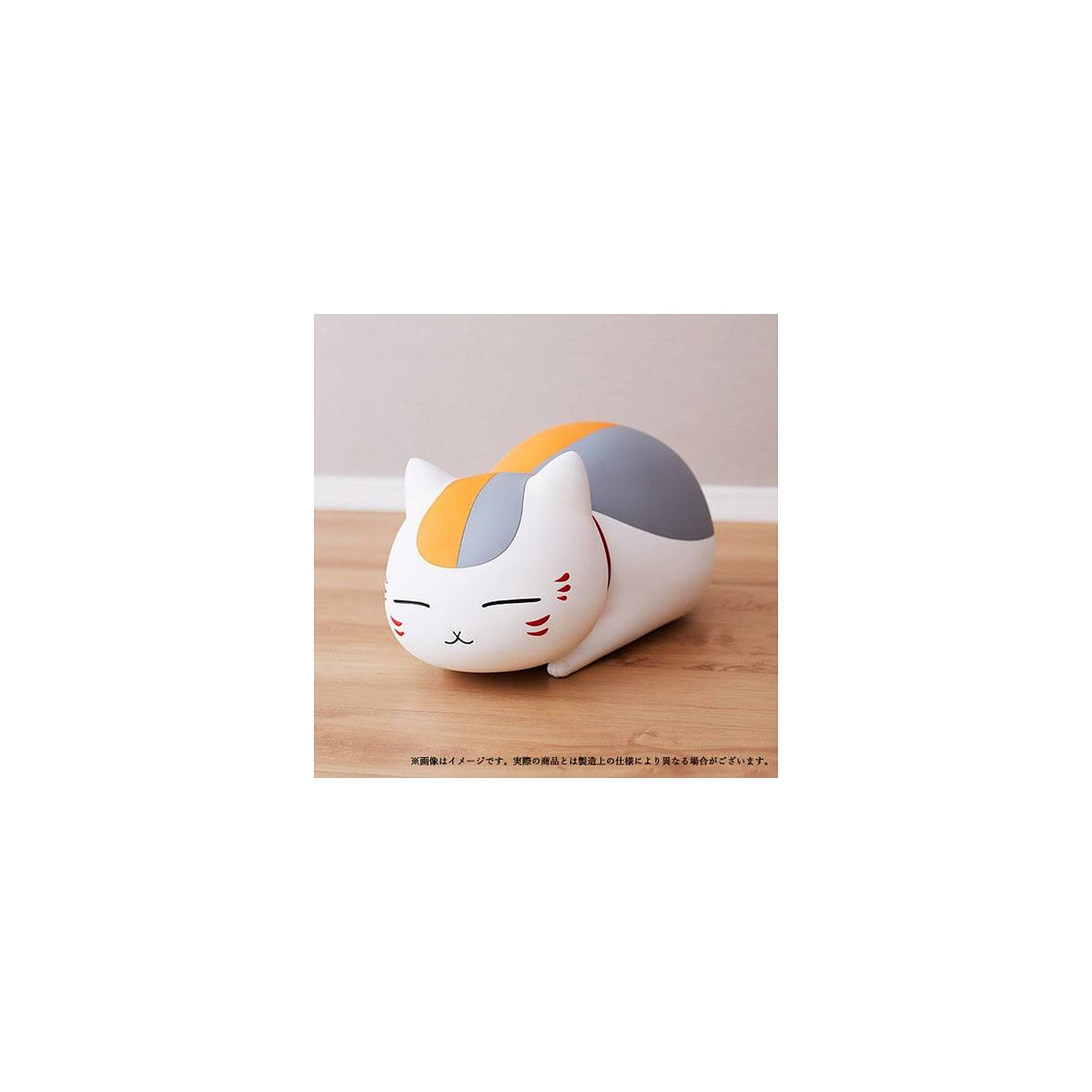 Natsume Yujin-cho the Movie : Ephemeral Bond - Statuette tirelire 1/2 Nyanko Sensei 11 cm