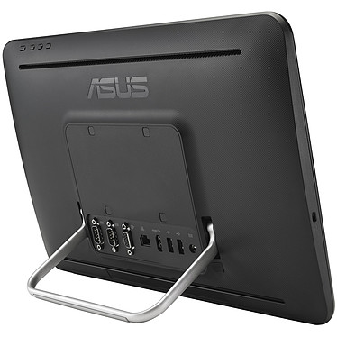Avis ASUS All-in-One PC A41GAT-BD040R