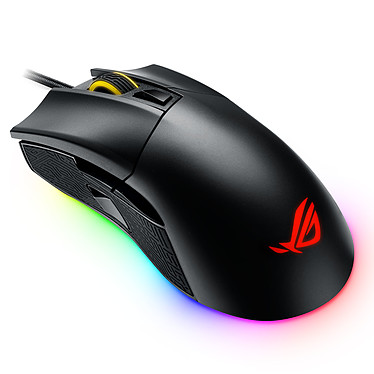 ASUS ROG Republic of Gamers Gladius II