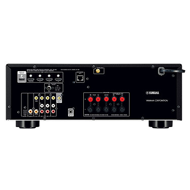 Avis Yamaha RX-V481 Noir + NS-PA40