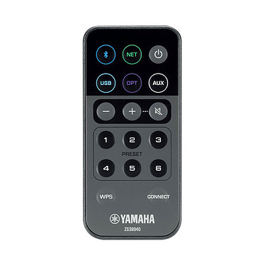 Acheter Yamaha MusicCast NX-N500