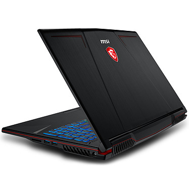 MSI GP63 8RE-031XFR Leopard + MSI Loot Box - Level 1 OFFERTE ! pas cher