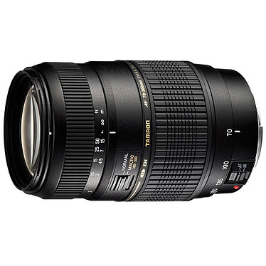 Canon EOS 77D + 18-55 IS STM + Tamron AF 70-300mm F/4-5,6 Di LD MACRO 1:2 pas cher